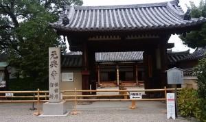 元興寺ではタイミング良く極楽坊縁起絵巻と智光曼荼羅のお話を聞くことができました。